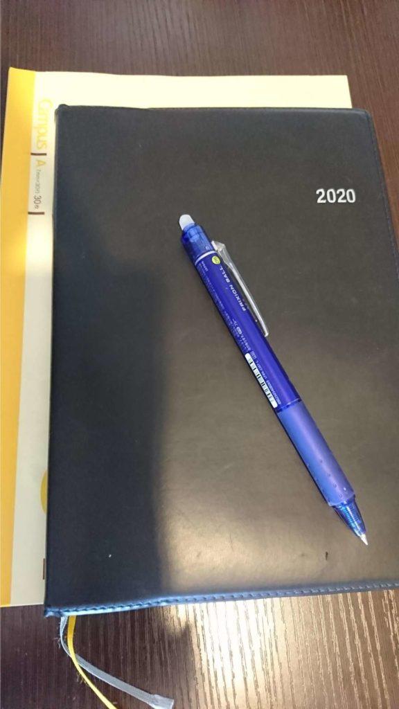 リモート・ワークの朝は、手帳とノートで始まります。