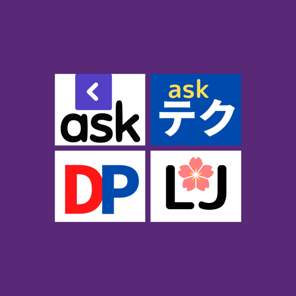 askロゴ
